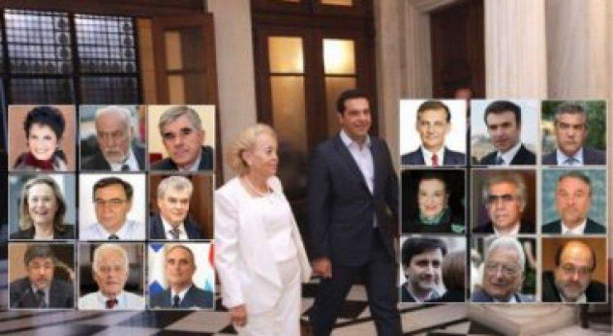 qeveria-e-re-e-greqise-ja-emrat-ne-kabinetin-e-kryeministres-thanau