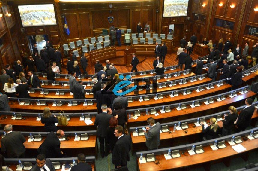 Kosova në pritje të urdhrave të Gjykatës Speciale