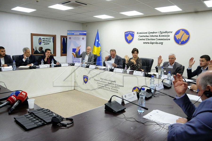جلسه CEC: تلاش می شود اراده شهروندان از احزاب سیاسی تحریف شود