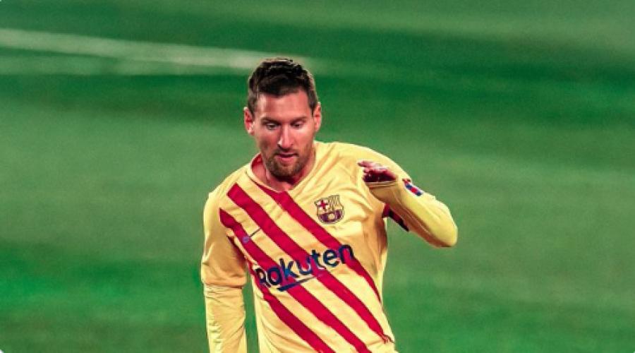 شب رکوردها ، پس از رونالدو ، مسی نیز یکی از آنها را در لالیگا شکست