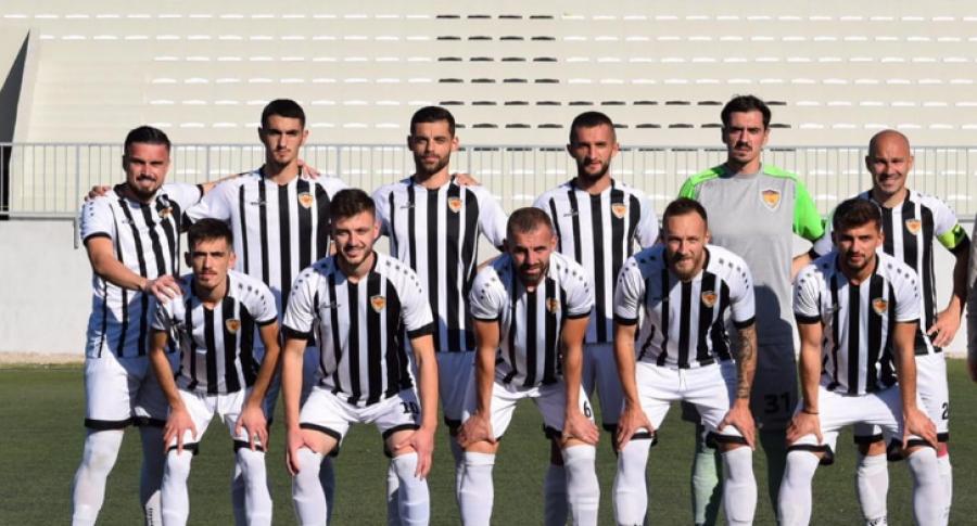 FC Lyria