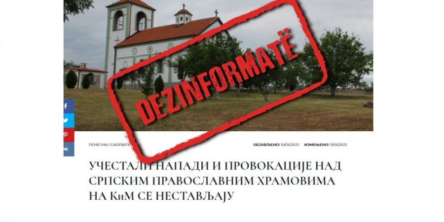 ادعای SOC مبنی بر اینکه حمله به انگیزه های مذهبی و قومی علیه کلیساهای ارتدکس در کوزوو انجام می شود بی اساس است