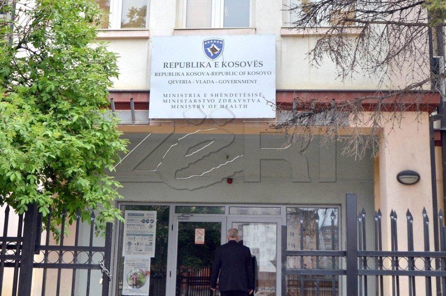 وزارت بهداشت اطلاعیه ای را برای واکسیناسیون علیه COVID-19 صادر می کند