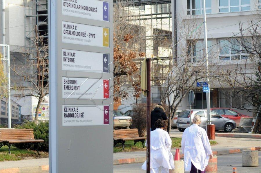رادیولوژی بیش از 6000 رزونانس مغناطیسی به ارزش شش میلیون در شش ماه انجام می دهد